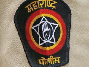 Police Bharti Recruitment 2021